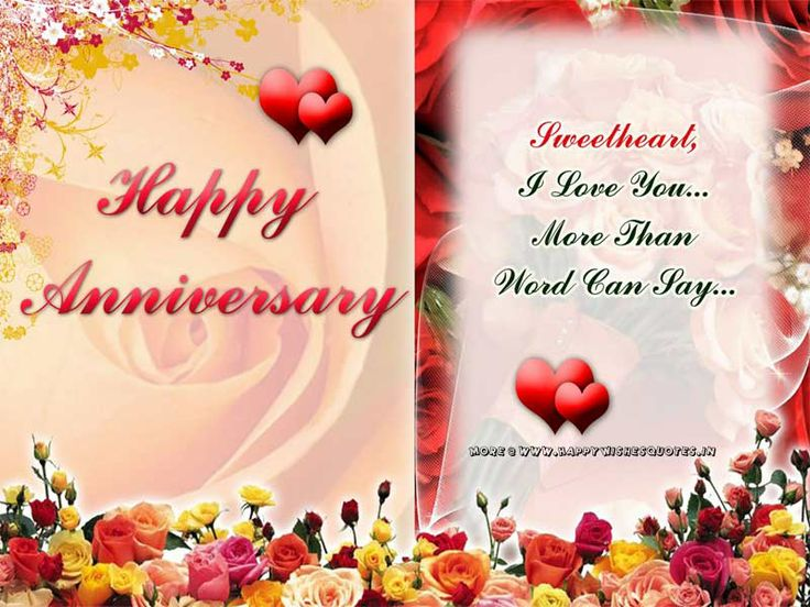 anniversary quotes from wife to husband – Wedding Anniversary Card Quotes