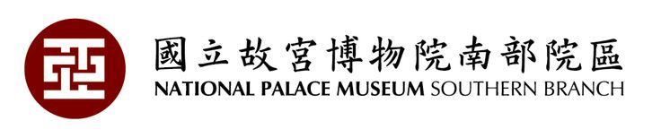 Logo - Southern Branch of the National Palace Museum / 商標 - 故宮南院