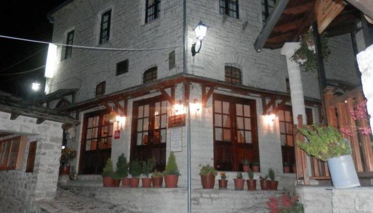 """Χριστούγεννα, Πρωτοχρονιά ΚΑΙ Φώτα στο Συρράκο Ιωαννίνων, στον Ξενώνα """" Η Γκούρα""""! Απολαύστε 4 ημέρες / 3 διανυκτερεύσεις KAI για τα 2 Άτομα ΚΑΙ ένα Παιδί έως 3 ετών με Ημιδιατροφή (Παραδοσιακό Πρωινό και Μεσημεριανό ή Βραδινό) σε δίκλινο δωμάτι"""