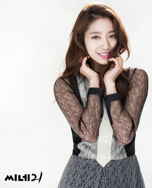 Park Shinhye magazine photoshoot