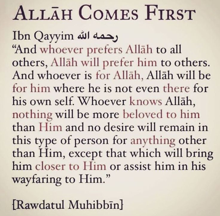 Whoever knows Allah, nothing will be more Beloved to him than Him..