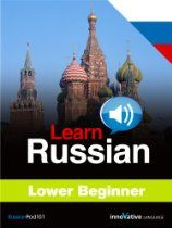 Learn Russian - Level 3: Lower Beginner Audio Course for Mac [Download] //  Description Introducing the ultimate language learning application!Are you ready to learn Russian on your Mac in just minutes a day?You are about to experience the evolution of language learning! Never before has learning to speak Russian been so fun, fast or easy. You'll be speaking Russian within just minutes of the very// read more >>> http://Braley412.iigogogo.tk/detail3.php?a=B004WJ2DE6