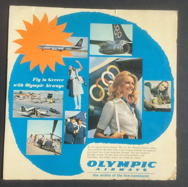 Olympic Airways Record