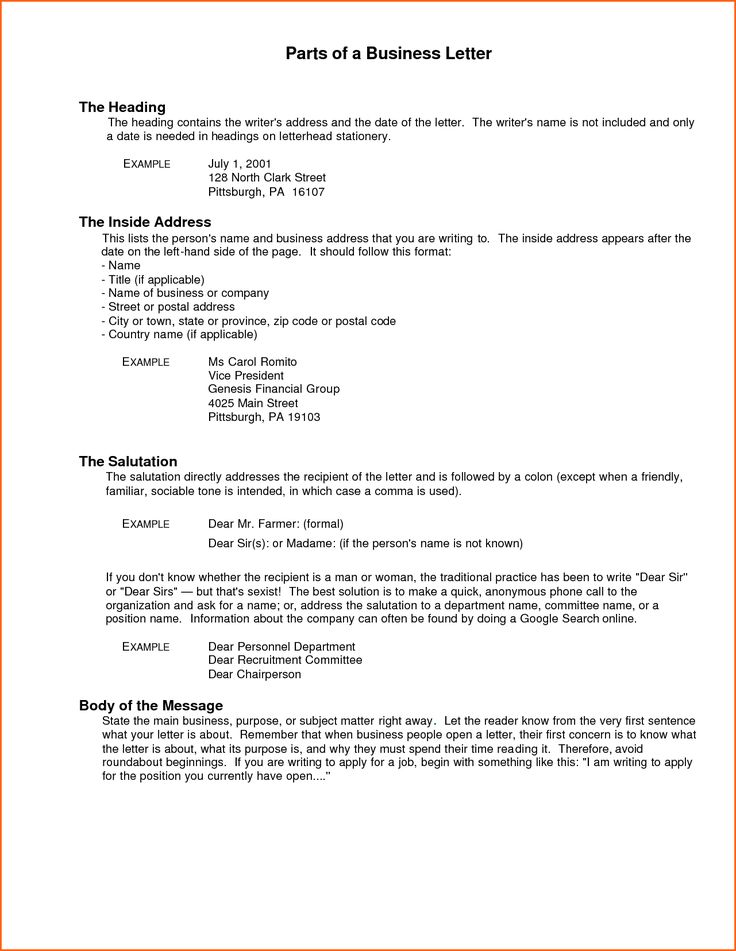 business letter heading format contract template header memo - sample business memo