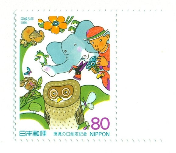 Japan Stamp, Environment Day, 1994