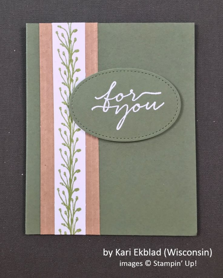 by Kari Ekblad, Stampin' Up!, Holiday One-for-One Swap