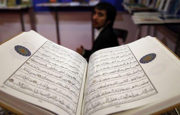 #срочно #ТАСС | Прокуратура не согласна с решением судьи, признавшей экстремистскими цитаты из Корана | http://puggep.com/2015/09/14/prokyratyra-ne-soglasna-s-resh/