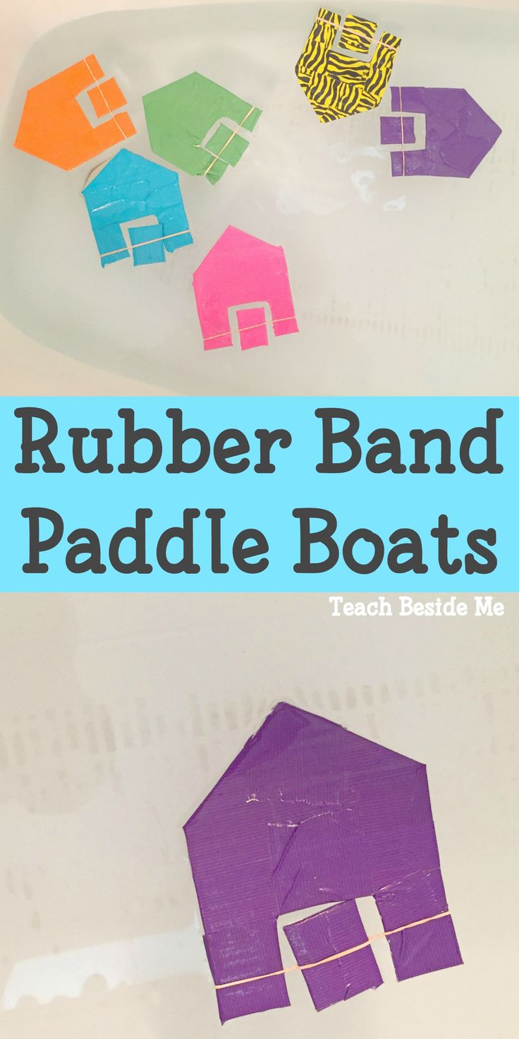 Make toy rubber band paddle boats with simple supplies! Fun Summer STEM engineering project for kids!