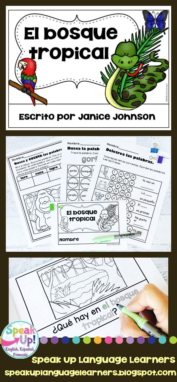 Spanish Rainforest Reader {El bosque tropical o el bosque lluvioso} & Vocabulary Pack
