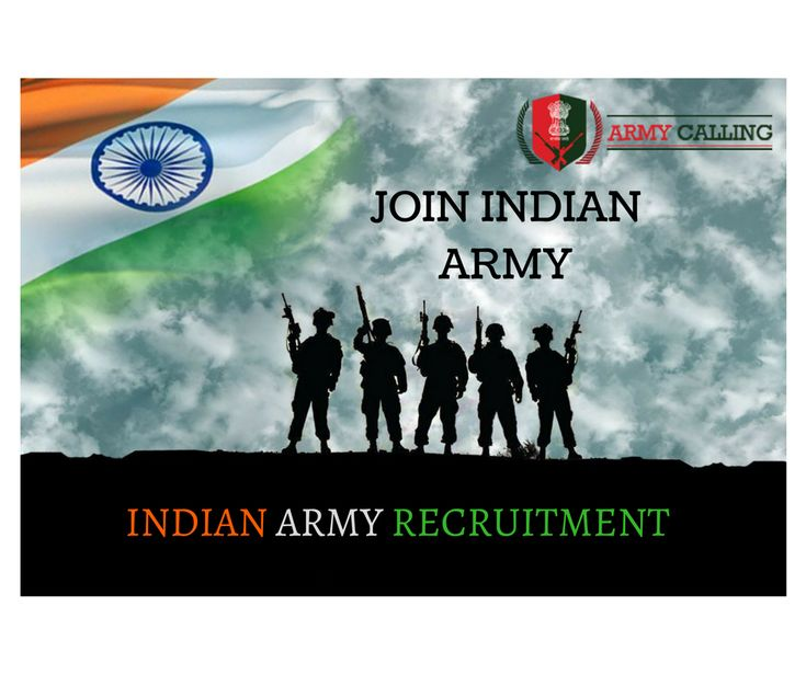 Are you aware of the Indian Army Recruitment process? What are the basic steps that a candidate should follow? Don't panic!! We are here to guide you. Check our site and know more about the process. #IndianArmyRecruitment #JoinArmy #ArmyCalling