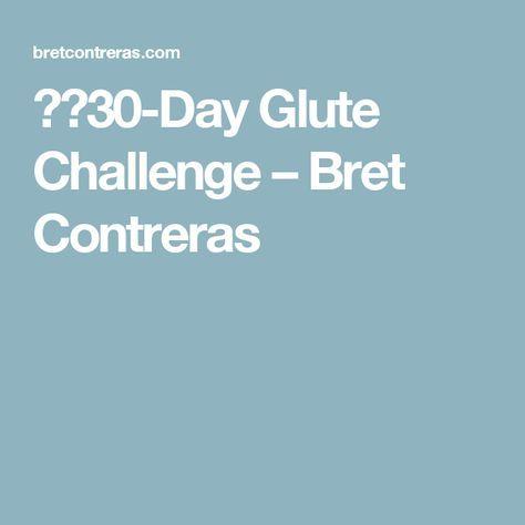 🔥🔥30-Day Glute Challenge – Bret Contreras