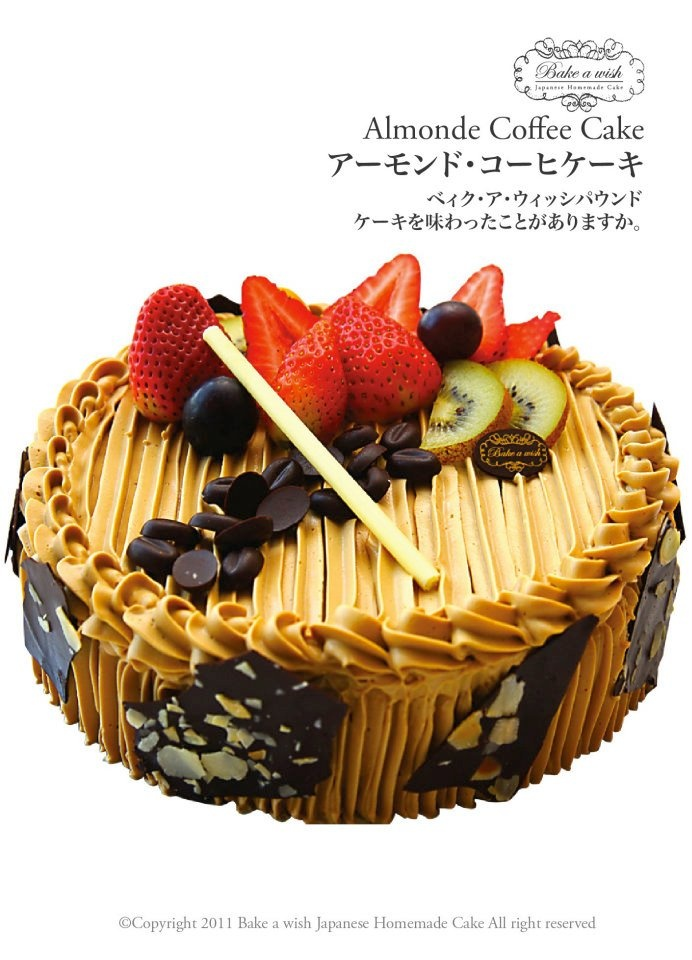 Almond Coffee Cake by Bake a wish japanese homemade cake https://www.facebook.com/bakeawish.japanesehomemadecake