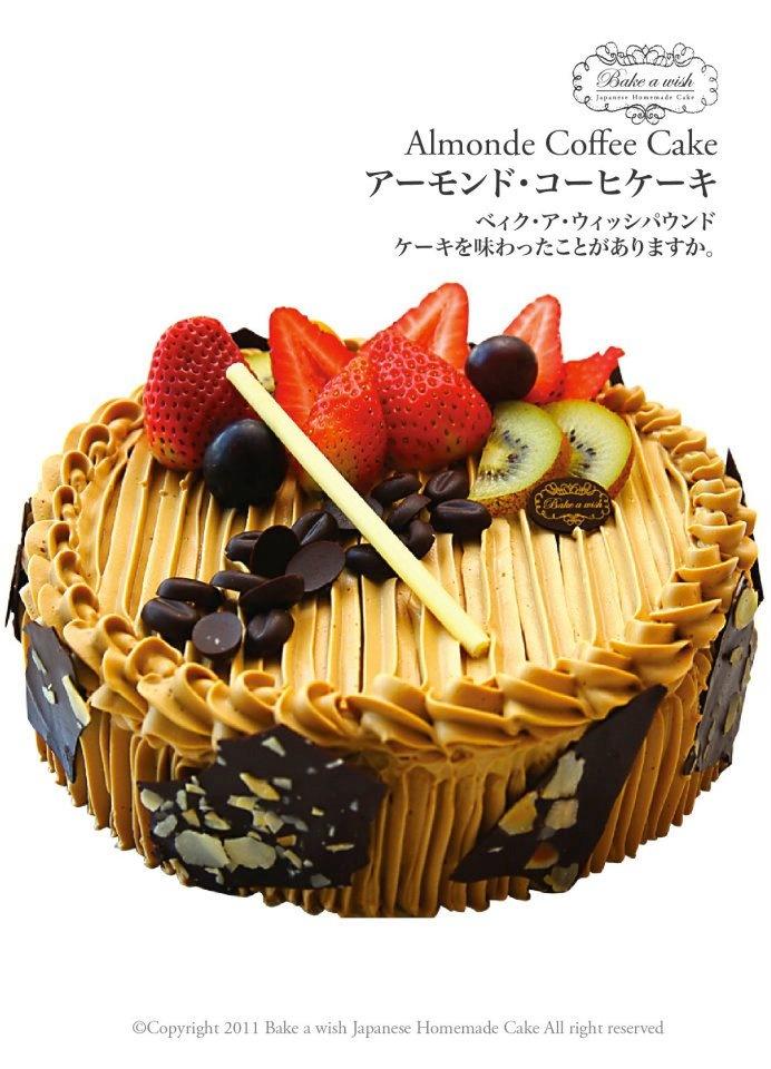 Almond Coffee Cake by Bake a wish japanese homemade cake https://www.facebook.com/bakeawish.japanesehomemadecake