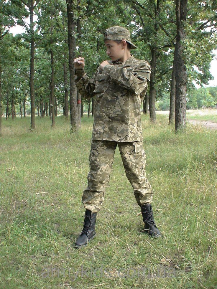 Костюм детский Киборг для мальчиков камуфляж Пиксель от 6 до 14 лет копия военного костюма15-257