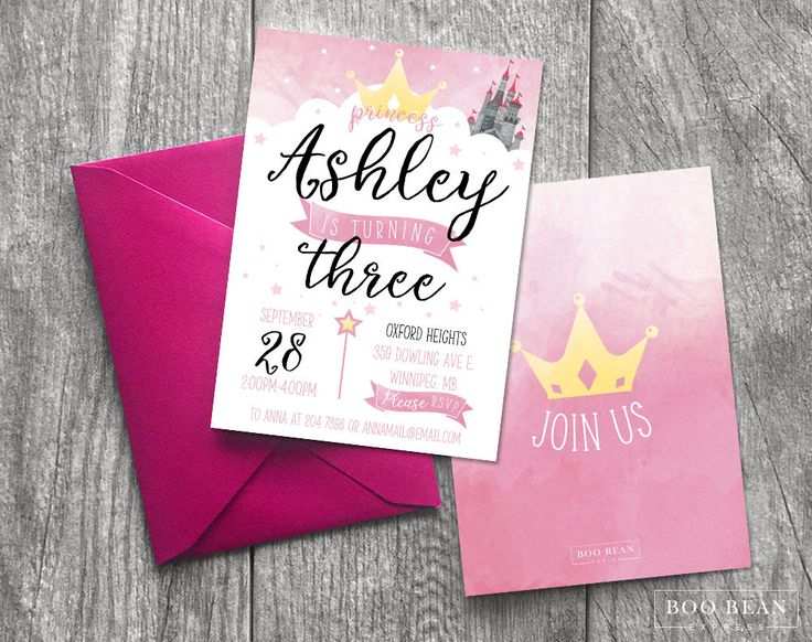Princess Birthday Invitation | Printable Invitation| Castle Invitation | Princess Party | Crown Invitation | Fairytail Party | Princess by BooBeanDesign on Etsy