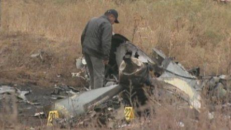 «Черный ящик» рухнувшего АН-28 отправлен на экспертизу