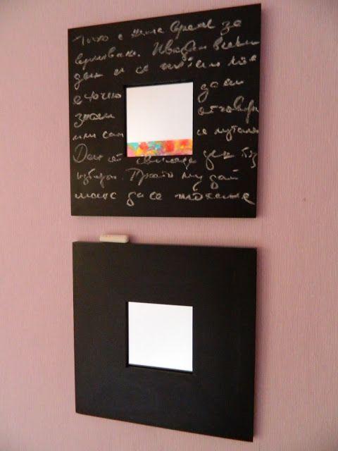 Надписи мелом на рамке Мальме - ИКЕА