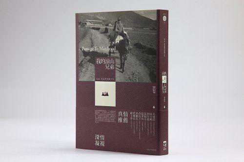 Book Cover Illustration Fee : 井十二設計研究室 book design print layout