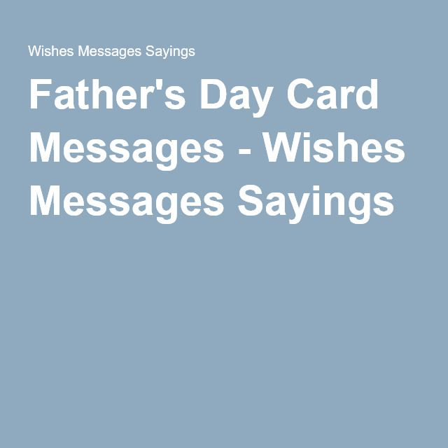 Father's Day Card Messages - Wishes Messages Sayings