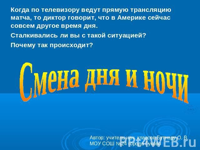 Списывай ру по татарскому языку 6 класс максимов без скачивания