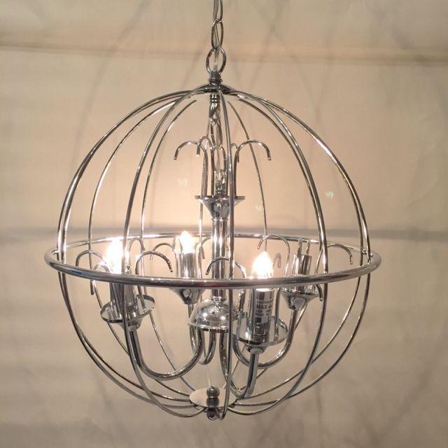 Reduced To Clear: Silver Globe Chandellier