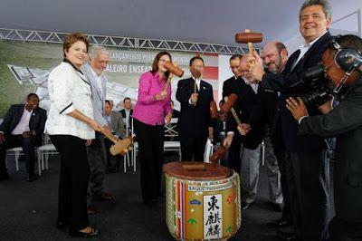 Folha do Sul - Blog do Paulão no ar desde 15/4/2012: Dilma e Ricardo Pessoa batendo o martelo. Negócio ...