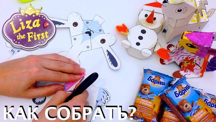 Мишка Барни с подарком ЗАЯЦ Как сделать из коробки Barni Bear cake DIY |...