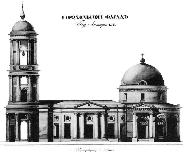 О.Бове. Всех Скорбящих Радости, 1832. Колокольня - Казаков, Баженов.