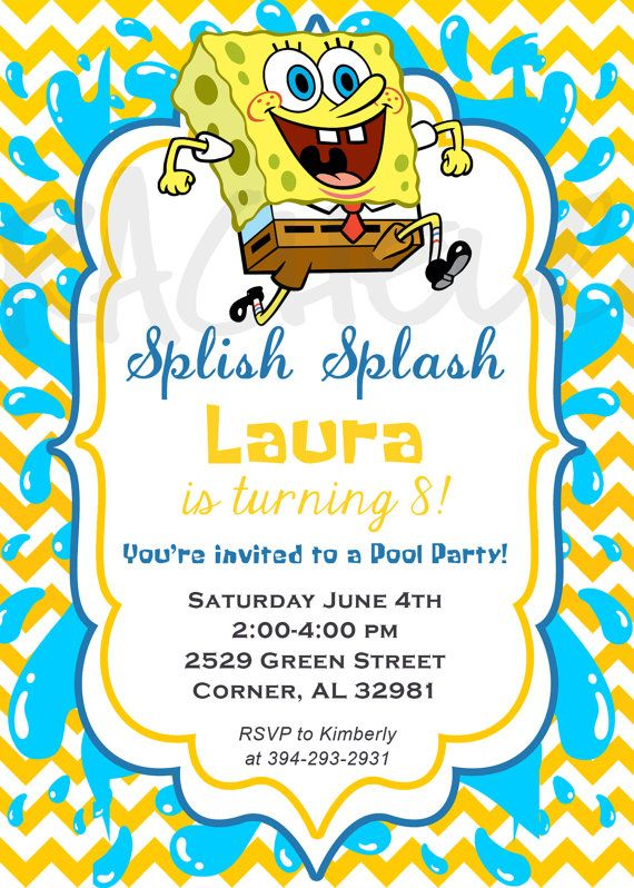 50 best spongebob images on pinterest | spongebob squarepants, Invitation templates