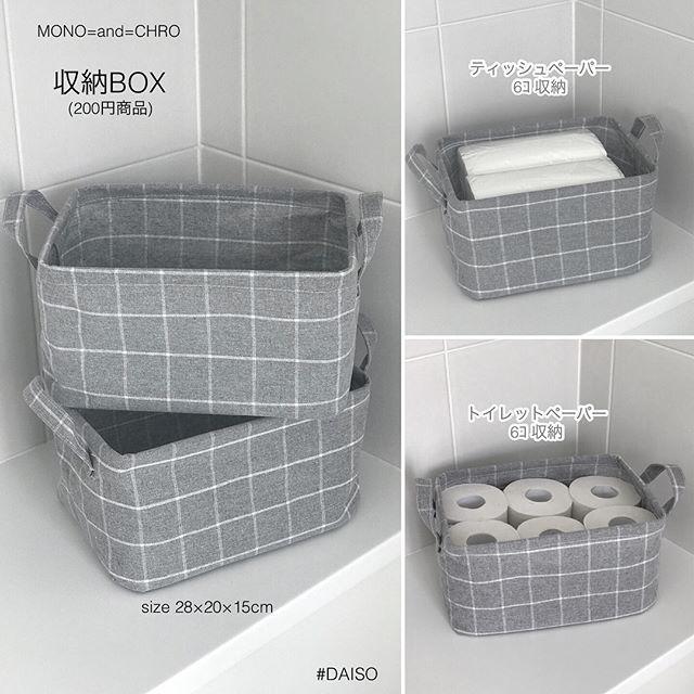 100均diy セリアの木製ボックスはリメイクアイデアの宝庫だった Weboo 100均 Diy 木箱で整理 手作りインテリア小物