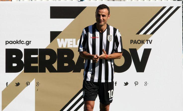 Dimitar Berbatov first moments at Toumba stadium with b&w PAOK FC jersey