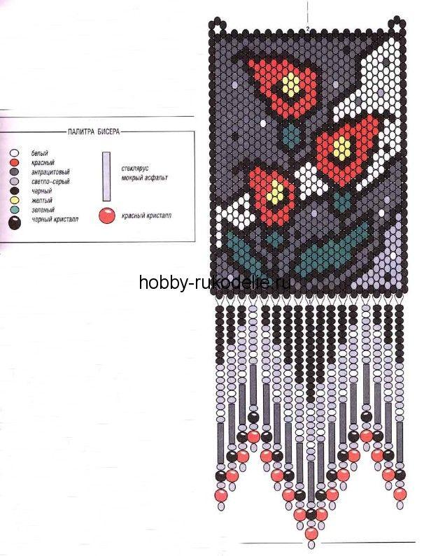 """Hobby (ambachten met hun handen): borduren, breien »Blog Archive» Hanger """"Rood"""" met zijn eigen handen - kralen regeling voor beginners"""