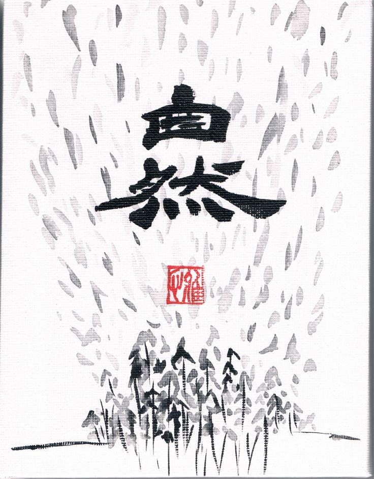 """""""Nature"""" by Gaxing Nakayama"""