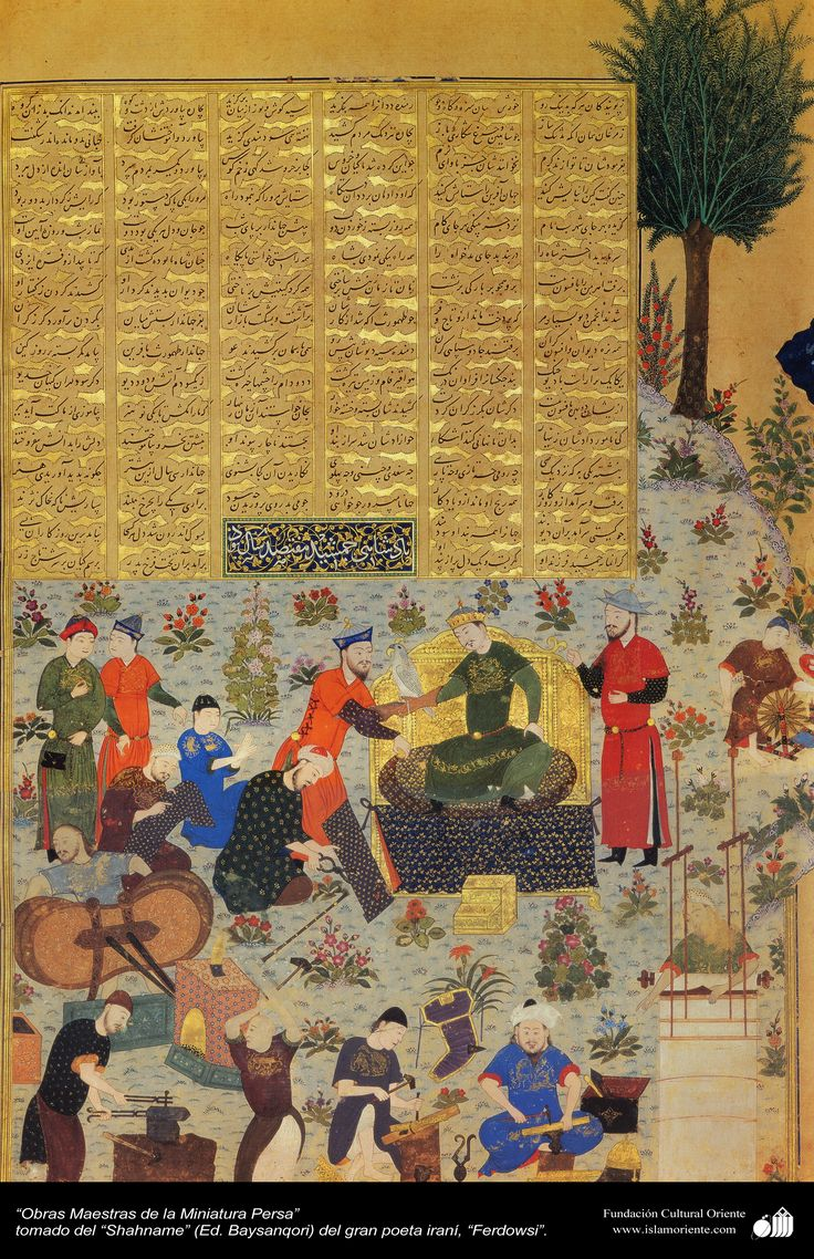 Masterpieces of Persian miniature - Shahname Ferdowsi Bayasanghori شاهنامه فردوسی - بایسنقری