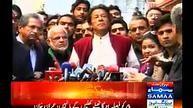 Fresh Up Guys: Imran Khan V_S GEO Reporter Outside Election Tribu...