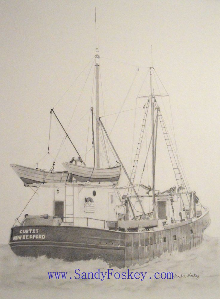 Pencil Sketch by Sandy.  See how I pencil sketched this Scallop Fishing Boat @ www.SandyFoskey.com