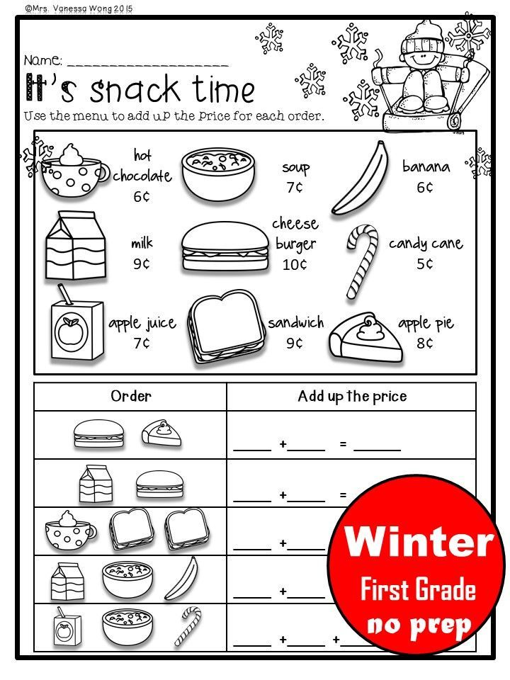 Winter Math And Literacy No Prep Printables First Grade First Grade Math Worksheets 1st Grade Math Worksheets Money Math Worksheets Winter worksheets for first grade