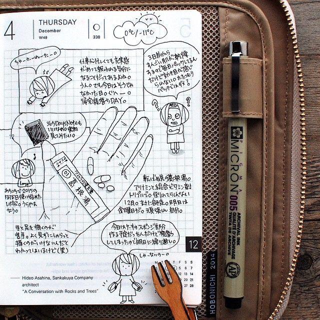 2014-12-04 転ばぬ先の葛根湯の日。なんでも書道にするべきだったな。 #hobonichi #ほぼ日手帳 #絵日記倶楽部…