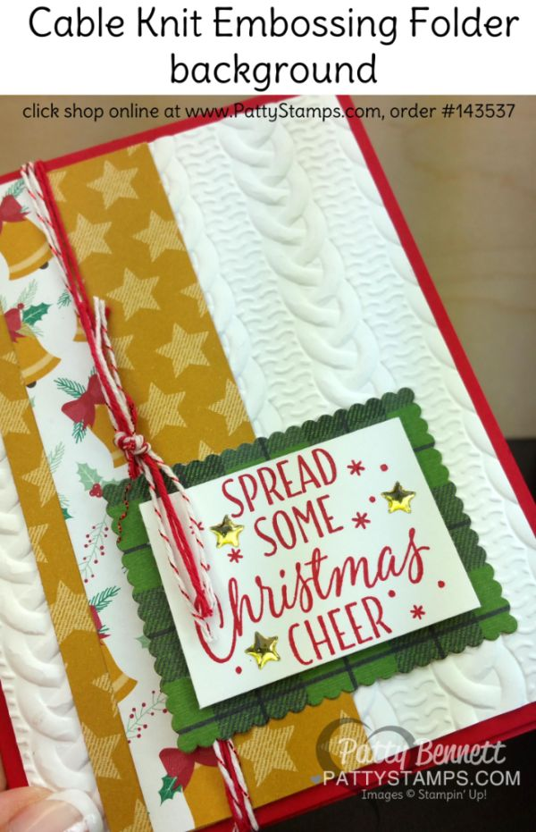 Cable knit embossing folder background for my christmas card stampin up