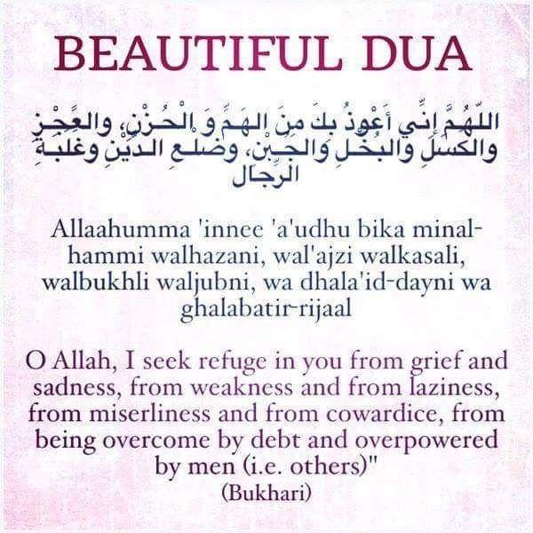 Dua ॐ Z Nspicec 07march2019 Islamic Inspirational Quotes Islamic Quotes Islamic Quotes Quran