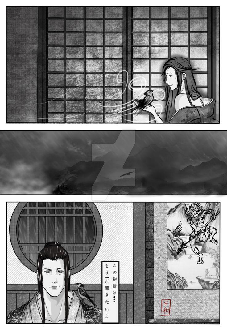 """""""Legado de Kaze no Kami""""  Izanami a Tohaku: ¿Esta historia, podría escucharla una vez más?   Un Mensaje se envía a través de un ave hecha de puro aire que transmitirá discretamente lo que diga el emisor."""