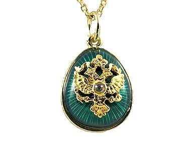 Blue- Green Faberge Egg pendent with the Russian Imperial Double-Headed Eagle on it