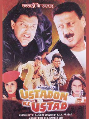 Einthusan movie downloader