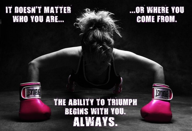Kickboxing workout quotes