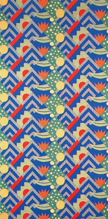 Sun and moon textile design, produced by Vorwerk, United States, 1970-79, by Milton Glaser.