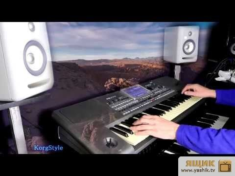 Видео: Modern Martina & KorgStyle -День Ночь (Korg Pa 900) EuroDisco