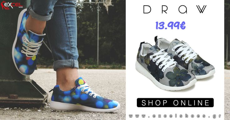 Γυναικείο αθλητικό παπούτσι σε δύο χρώματα!