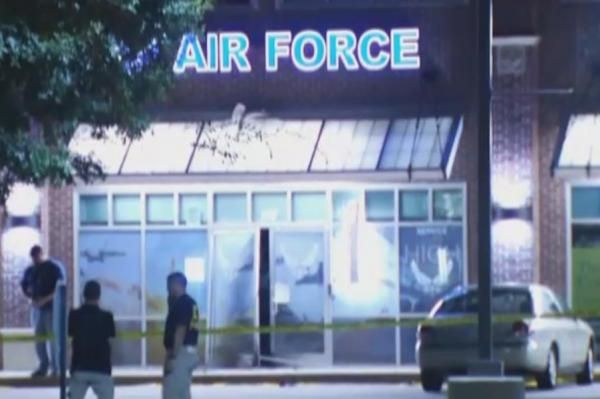 The FBI, the ATF and local authorities said they are investigating an explosion at a U.S. Air Force recruitment office in Bixby, Okla.