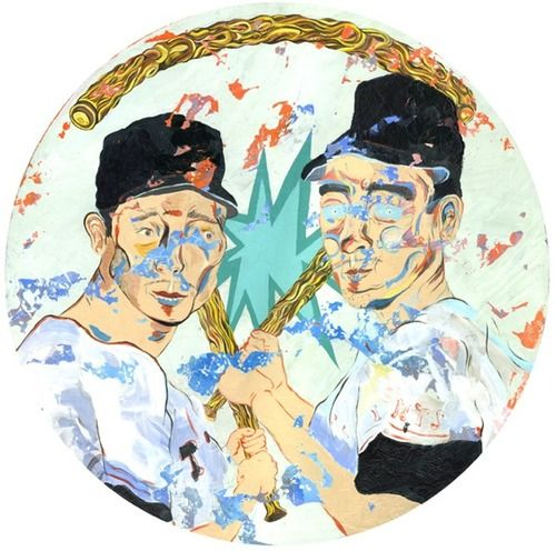 hiro kurata, king sadaharu, 2009