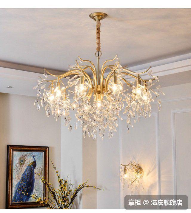 American Modern Simple Style Living Room Bedroom Restaurant Led